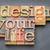 デザイン · ヴィンテージ · 木材 · タイポグラフィ · 言葉 · 3 - ストックフォト © pixelsaway