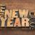 happy new year 2015 stock photo © pixelsaway