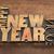 boldog · új · évet · fa · szöveg · klasszikus · magasnyomás - stock fotó © pixelsaway