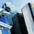 камеры · безопасности · городского · видео · здании · преступление · безопасности - Сток-фото © pixinoo