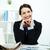 успешный · деловая · женщина · портрет · счастливым · служащий · глядя - Сток-фото © pressmaster