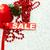 Sale composition stock photo © pressmaster