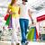consumidores · comércio · centro · retrato · caminhada - foto stock © pressmaster