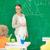 учитель · урок · портрет · Smart · Постоянный · доске - Сток-фото © pressmaster