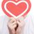 парень · сердце · портрет · молодым · человеком · бумаги - Сток-фото © pressmaster