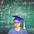 egyetemi · hallgató · érettségi · portré · vonzó · délkelet · ázsiai - stock fotó © pressmaster