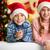 Christmas kids stock photo © pressmaster
