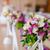 belo · cerimônia · de · casamento · como · foto · noiva - foto stock © prg0383
