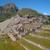 inka · fal · ősi · város · Machu · Picchu · részlet - stock fotó © prill
