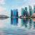 ver · Cingapura · brilhante · dia · negócio · céu - foto stock © pzaxe