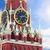 famous spasskaya tower with kremlin chimes close up stock photo © pzaxe
