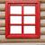 вверх · тесные · вертикальный · красный · стены - Сток-фото © pzaxe