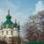старые · ретро · Церкви · Готский · стиль · бумаги - Сток-фото © pzaxe
