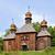 старые · православный · Церкви · двери · древесины - Сток-фото © pzaxe