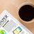 新聞 · 屏幕 · 杯 · 咖啡 · 辦公桌 - 商業照片 © ra2studio