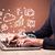 ビジネスマン · 入力 · コンピュータのキーボード · 円グラフ · その他 · インフォグラフィック - ストックフォト © ra2studio