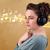 genç · kadın · kulaklık · güzel · notlar · müzik - stok fotoğraf © ra2studio