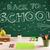 escuela · pizarra · libros · volver · a · la · escuela · completo - foto stock © ra2studio