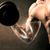 bodybuilder · gewicht · energiek · witte · lijnen - stockfoto © ra2studio
