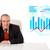 empresário · sessão · secretária · estatística · telefonema - foto stock © ra2studio