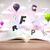 istruzione · biblioteca · libro · lettere · bianco - foto d'archivio © ra2studio