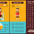 lifestyle flat design infographic template stock photo © rastudio