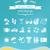 viajar · ícone · vetor · pictograma · eps · 10 - foto stock © rastudio