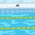Бассейн · синий · поверхность · текстуры · пляж · воды - Сток-фото © rastudio