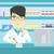 farmacêutico · escrita · prescrição · clipboard · médico - foto stock © rastudio