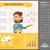 music flat design infographic template stock photo © rastudio