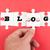ブログ · 言葉 · ジグソーパズル · ピース · グループ · インターネット - ストックフォト © raywoo