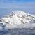 bulutlar · güzel · kapalı · kar - stok fotoğraf © RazvanPhotography