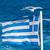rua · Atenas · Grécia · pequeno · distrito · Acrópole - foto stock © razvanphotos