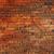 стены · линия · дизайна · полу - Сток-фото © rcarner
