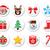 Рождества · Этикетки · рождество · праздников · вектора - Сток-фото © redkoala