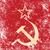 communism cccp   soviet union retro flag stock photo © redkoala