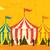 cirkusz · illusztráció · rajz · kék · ég · nyár · zászló - stock fotó © retrostar