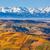 wzgórza · góry · Włochy · widok · z · lotu · ptaka · górskich - zdjęcia stock © rglinsky77