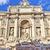 Trevi Fountain. Rome, Italy. stock photo © rglinsky77
