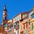 kleurrijk · huizen · Frankrijk · huis · straat · stedelijke - stockfoto © rglinsky77