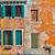 piccolo · finestra · legno · dell'otturatore · verde · texture - foto d'archivio © rglinsky77