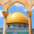 koepel · rock · Jeruzalem · Israël · stad · geschiedenis - stockfoto © rglinsky77
