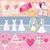 bruid · salon · trouwjurk · bruiloft · liefde · vrouwen - stockfoto © robuart