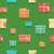 現代 · ギフトボックス · 要素 · 白 · パーティ - ストックフォト © robuart
