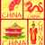 vermelho · dragão · ilustração · engraçado · símbolo · ano - foto stock © robuart