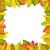 najaar · frame · vector · ontwerp · rijp · groenten - stockfoto © robuart