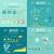 infografika · diagramok · szett · pite · poszter · cím - stock fotó © robuart