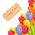feliz · pascua · saludo · postal · diseno · primavera · vacaciones - foto stock © robuart