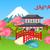 Japán · turisztikai · szimbólumok · japán · pagoda · cseresznyevirágzás - stock fotó © robuart
