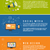 icons for web design seo social media stock photo © robuart